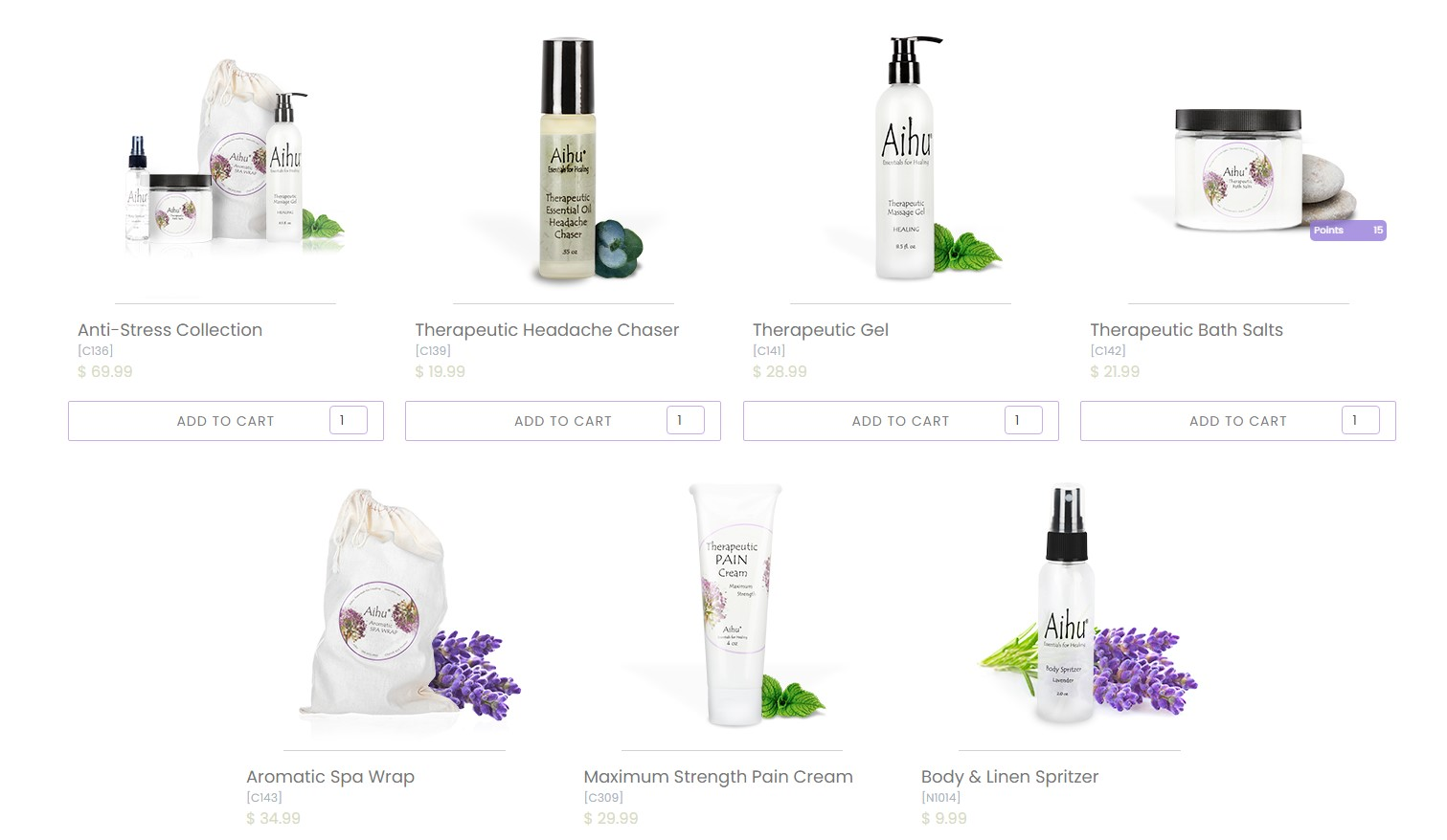 aihu products